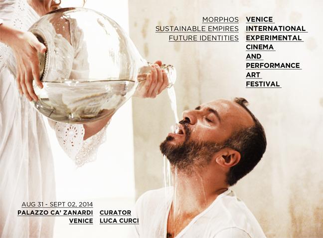 film_festival_